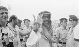 El-Jeque-Fahid-de-Kuwait